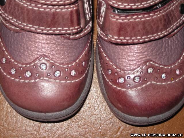 ботинки украшены стразами, кожа на коже.  Реквизиты для оплаты.